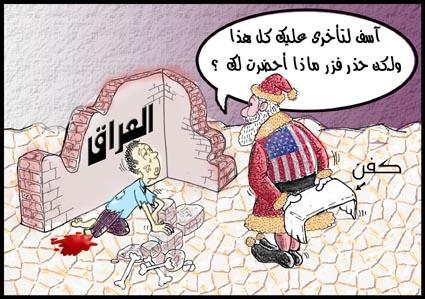 الهدية الامريكية لطفل العراقي