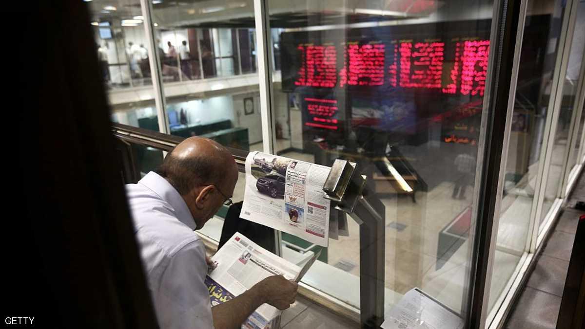رضا ضراب يدلي بشهادته في عملية غسيل الأموال الإيرانية