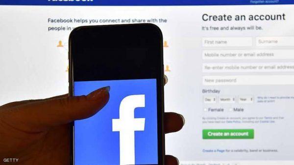 فضيحة فيسبوك تقود الشركة للمحاكم