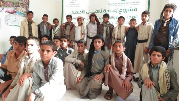 اليمن إعادة تأهيل دفعة جديدة من أطفال الحرب