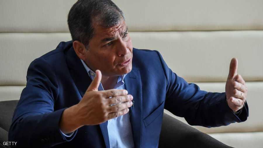 مذكرة توقيف بحق رئيس إكوادور السابق رافايل كوريا