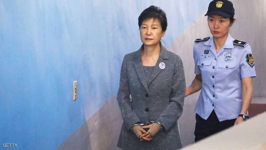 محكمة تمدد سنوات السجن لرئيسة كوريا السابقة