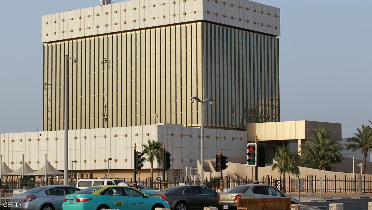 البنك المركزي القطري في الدوحة