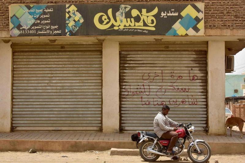 العصيان المدني وتشدد المجلس العسكري يضعان السودان في الطريق المجهول