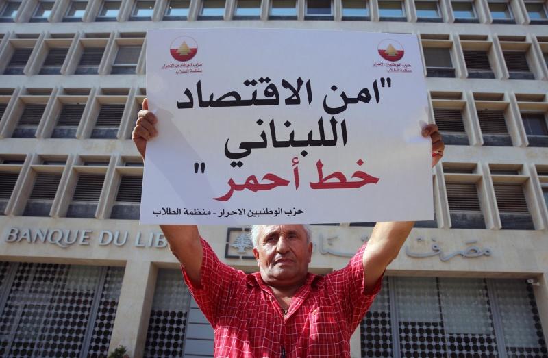 مأزق الإصلاح المالي يضيّق أفق تمويل ديون لبنان