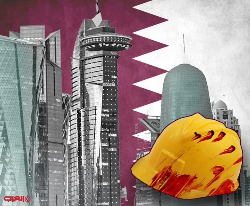 إنفاق قطر السخي على الدعاية يفشل في تخليصها من وصمة انتهاك حقوق الإنسان